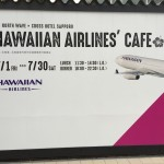 HAWAIIAN AIRLINES' CAFE