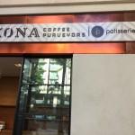 Kona Coffee Purveyors (コナコーヒー・パーベイヤー ズ)