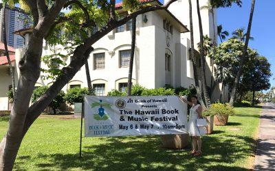 ハワイ・ブック&ミュージック・フェスティバル
