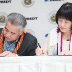 「ハワイ州と北海道の姉妹友好提携 調印式」 レポート
